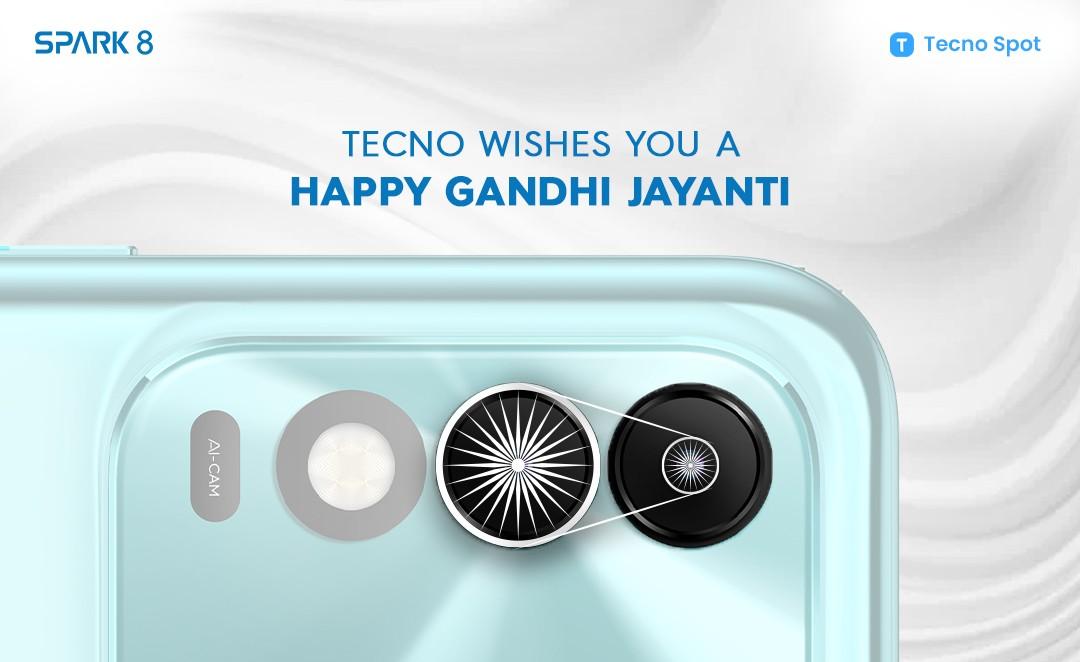 TecnoSpot_oct2021_article_banner_gandhi-jayanti.jpeg.jpg