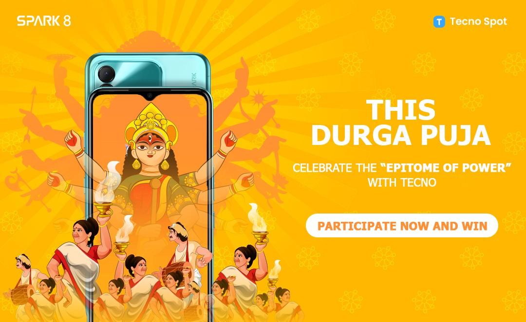 TecnoSpot_oct2021_article_banner_Durga-puja.jpeg.jpg